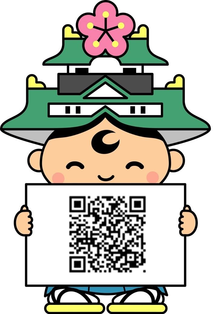 安まちメール登録用QRコード