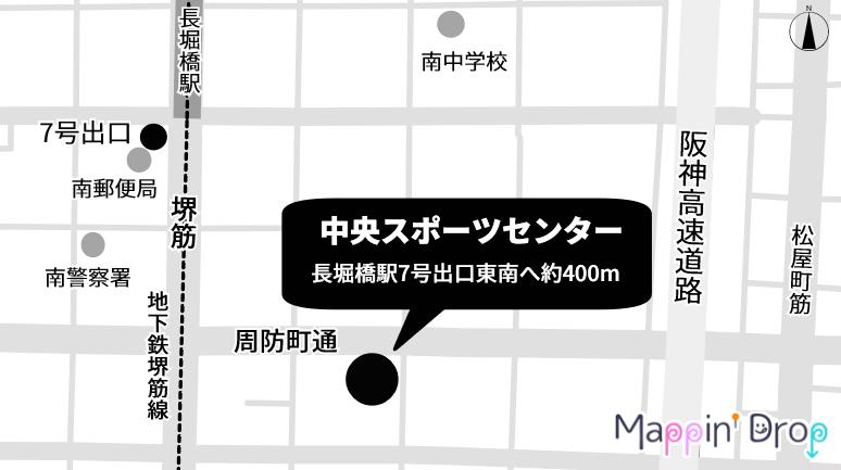 中央スポーツセンター地図