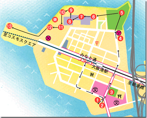 Interesting Spots in Minato Ward |Osaka City Minato Ward : Ocean ...