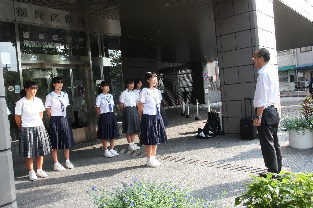 福島区役所前での出発式