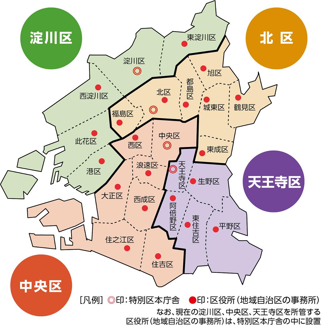 投票 結果 大阪 都 住民 構想 「大阪都構想」再び否決 松井大阪市長
