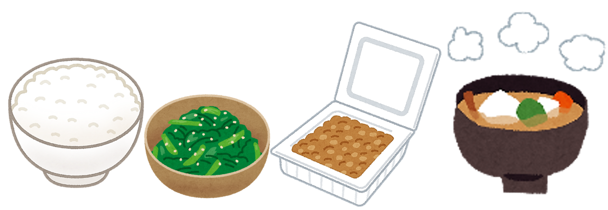 ごはん、ほうれん草のお浸し、納豆、みそ汁のイラスト