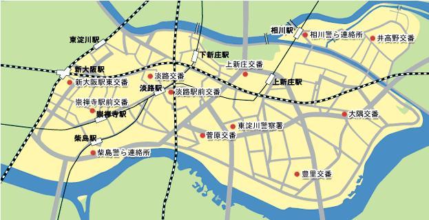 大阪市東淀川区:警察・交番 (区内の施設>区内の施設一覧)