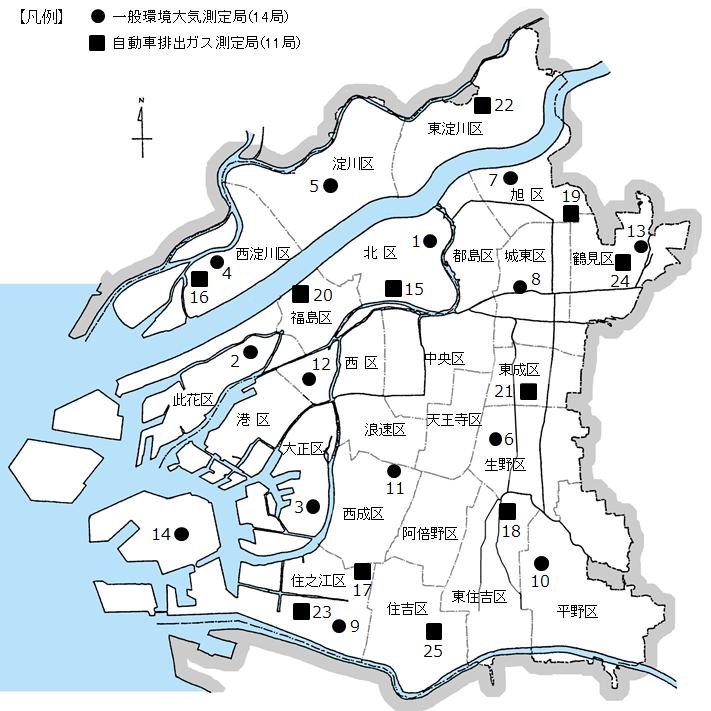 大阪市:大気環境の状況 (…>大気環境>大気汚染の現況)