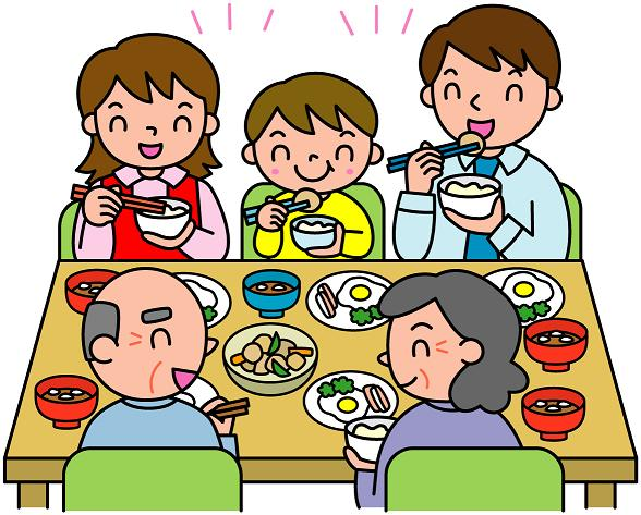 食事/生活・暮らし/人物/無料イラスト【みさきのイ …