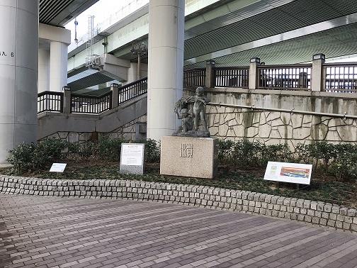 大阪市:18.堂島米市場(どうじ...
