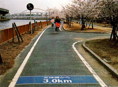自転車道 大阪市 自転車道 : 自転車道・大規模自転車道