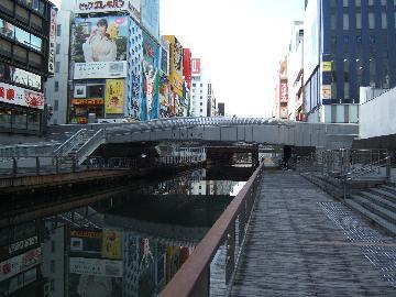 戎橋(えびすばし)