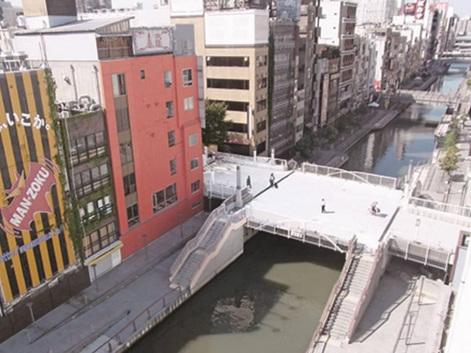 大阪市:相合橋(あいあうばし)...