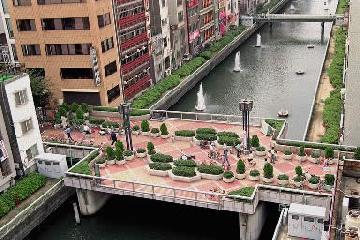 相合橋(あいあうばし)
