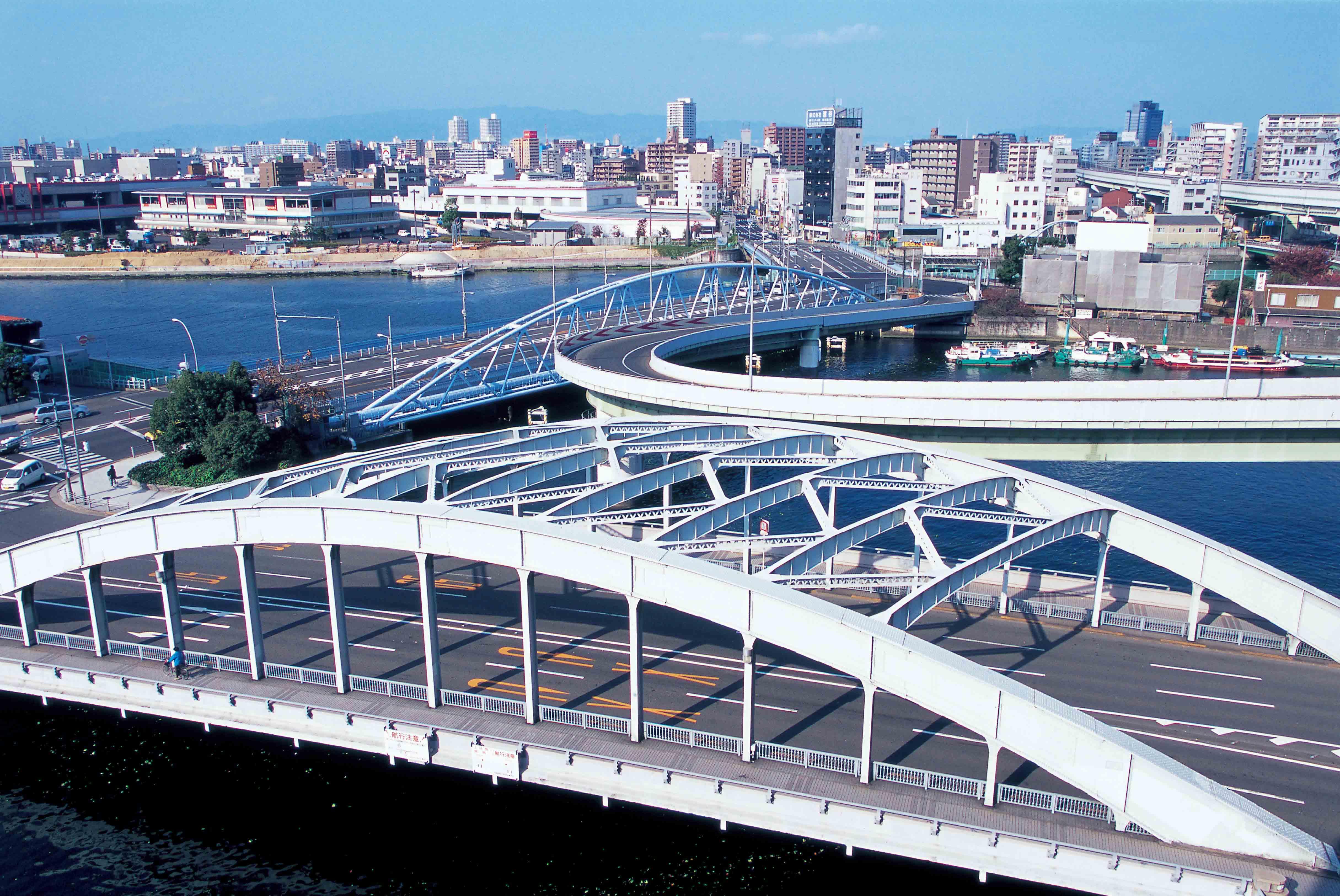 大阪市:昭和橋(しょうわばし)...