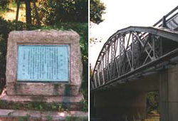 大阪市:緑地西橋(りょくちにしばし) (…>橋>橋梁顕彰碑)