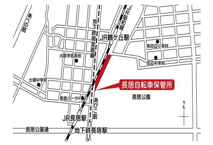 自転車の 大阪 中央区 自転車 撤去 : 大阪市市民の方へ 長居自転車 ...