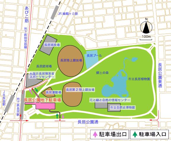 大阪市長居公園地下駐車場地図