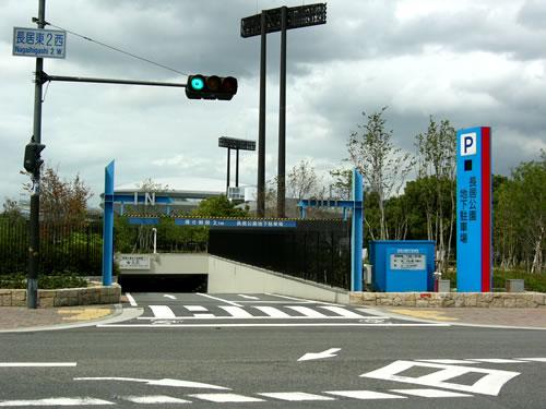 大阪市長居公園地下駐車場