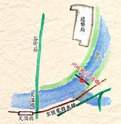 大阪市 北区 川崎橋(かわさき ...