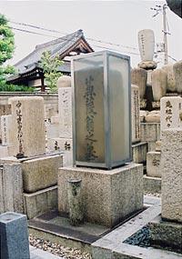 木村蒹葭堂の画像 p1_6