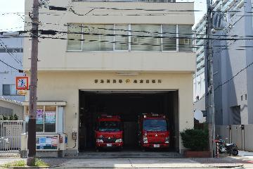 大阪市都島消防署:出張所紹介 (都島消防署の紹介)