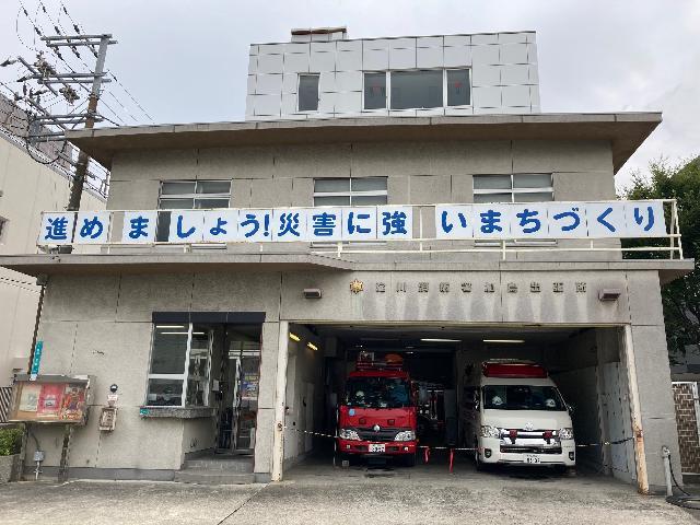 大阪市淀川消防署:加島出張所を紹介します! (淀川消防署の紹介)