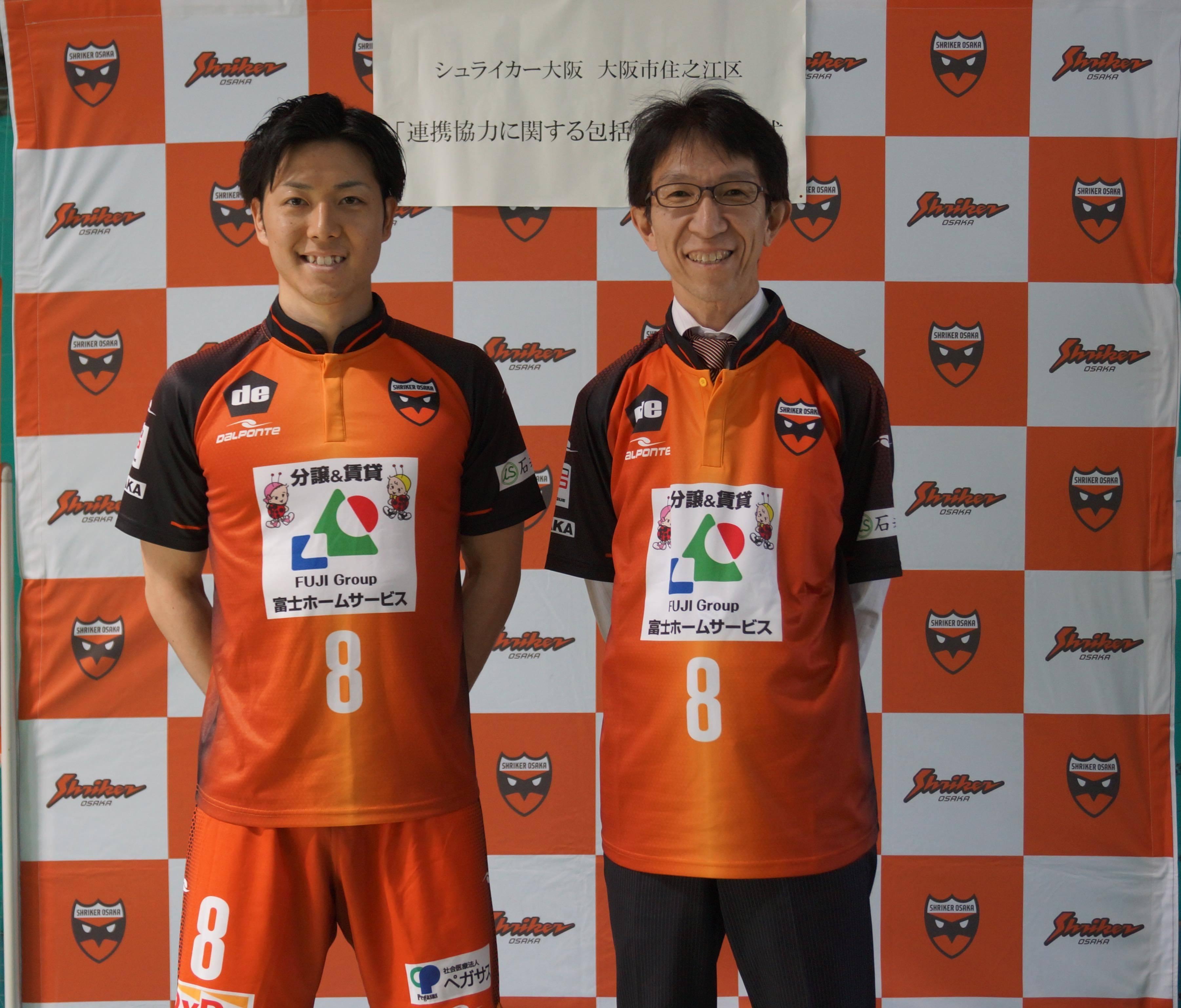 左から加藤選手、西原区長のユニフォーム写真