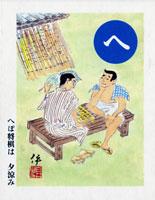 http://www.city.osaka.lg.jp/sumiyoshi/cmsfiles/contents/0000001/1399/02_03.jpg