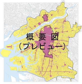 大阪市:駐車場整備地区 (…>都...