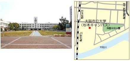 大阪市:住吉区の都市景観資源(わがまちナイススポット) (…>都市 ...