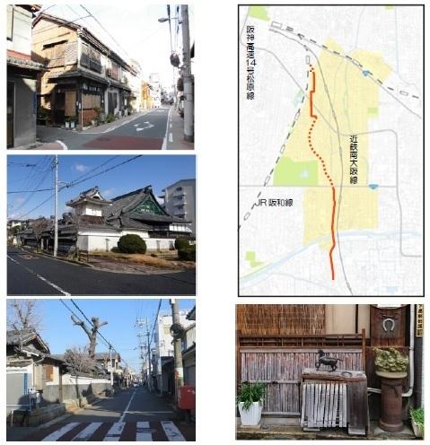 https://www.city.osaka.lg.jp/toshikeikaku/cmsfiles/contents/0000430/430206/h1.jpg